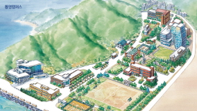 Tongyeong Campus